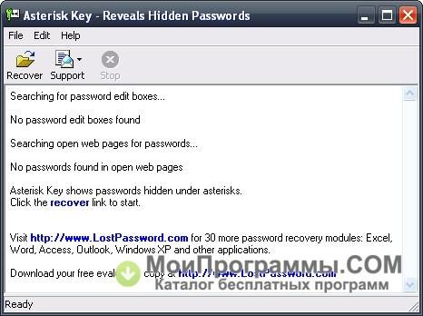 Asterisk Key скачать бесплатно русская версия для Windows без