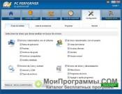 PC Performer скриншот 4