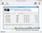 4K Video Downloader скриншот 2
