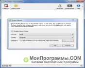 4K Video Downloader скриншот 3