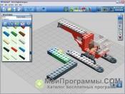 LEGO Digital Designer скриншот 1