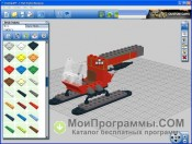 LEGO Digital Designer скриншот 2