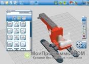 LEGO Digital Designer скриншот 3