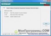 Norman Malware Cleaner скриншот 1
