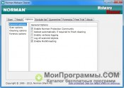 Norman Malware Cleaner скриншот 2