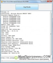 Flash Drive Information Extractor скриншот 2