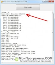 Flash Drive Information Extractor скриншот 4