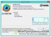 DU Meter скриншот 4