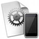 Программа для работы с профилями ПК Iphone configuration utility