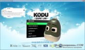 Kodu Game Lab скриншот 1
