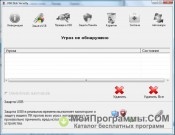 USB Disk Security скриншот 1