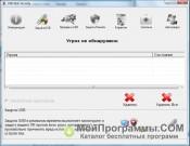 Скриншот USB Disk Security