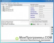 AVZ Antiviral Toolkit скриншот 1