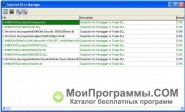 AVZ Antiviral Toolkit скриншот 2