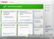 McAfee LiveSafe скриншот 2