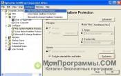 Symantec Antivirus скриншот 3