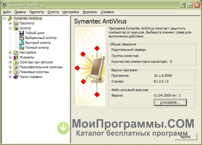 manually update symantec endpoint protection client virus definitions