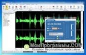 Free Audio Editor скриншот 4