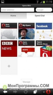 Скриншот Opera для BlackBerry