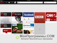 Скриншот Opera для iPad