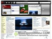 Opera для планшета скриншот 4