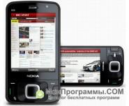Opera для Symbian скриншот 1