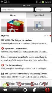 Opera для Android скриншот 2