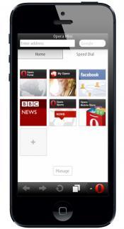 Opera для iPhone скриншот 4