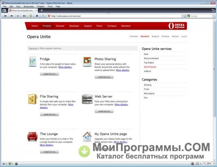 опера ас скачать бесплатно для Windows 7 - фото 8