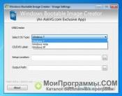 Windows Bootable Image Creator скриншот 2