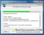 Windows Bootable Image Creator скриншот 3