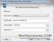 Скриншот Windows Bootable Image Creator