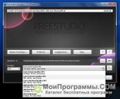 Free Audio Converter скриншот 3