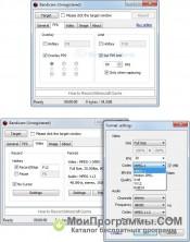Bandicam скриншот 4