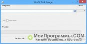 Win32 Disk Imager скриншот 4