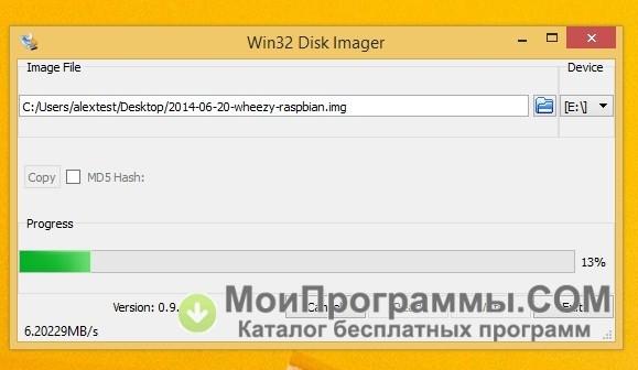 Win32 Disk Imager 64 Bit Skachat Besplatno Russkaya Versiya