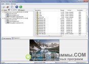Easy Drive Data Recovery скриншот 1