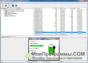 Easy Drive Data Recovery скриншот 2