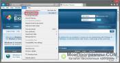 Internet Explorer 10 скриншот 3