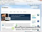 Internet Explorer 2013 скриншот 3