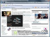 Internet Explorer 2013 скриншот 4