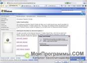 Internet Explorer 7 скриншот 1