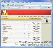 Internet Explorer 7 скриншот 2
