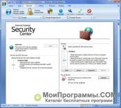 Internet Explorer 7 скриншот 4