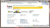 Nuke Browser скриншот 2