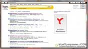 Скриншот Nuke browser