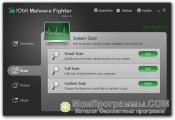 IObit Malware Fighter скриншот 3