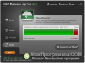 IObit Malware Fighter скриншот 4