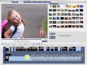 Ulead VideoStudio скриншот 2