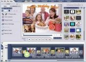 Ulead VideoStudio скриншот 4